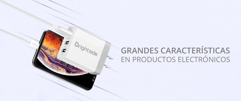 Grandes-caracteristicas-en-productos-electronicos